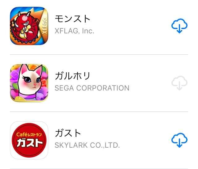【アプリ】ミラクルニキやってる人!part5