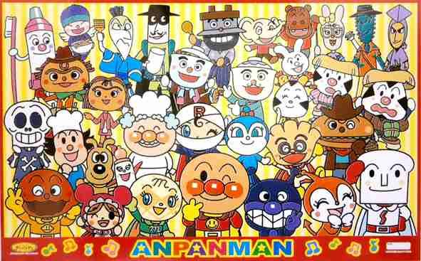 アンパンマンの好きなキャラクター
