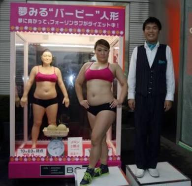 60kgオーバーの人