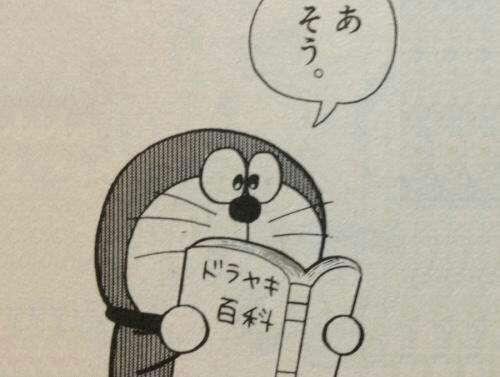浅田舞、インスタを開設「真央が楽しそうなので私も…」