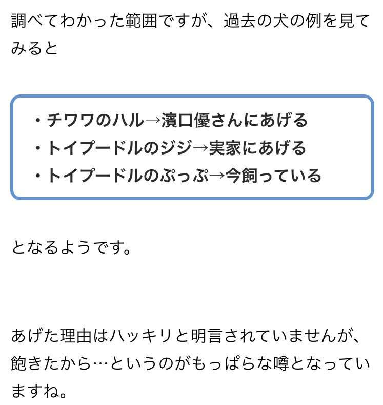 小倉優子が「ボールド」新CM起用、長男の成長幸せ