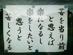 【励まして】明日が憂鬱な人〜