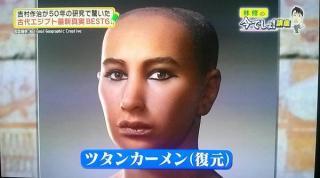 そっくりさんでKAT-TUNを完成させよう