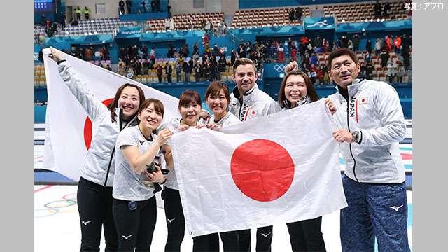 【平昌五輪】カーリング女子が銅メダル!英国を5-3で破る