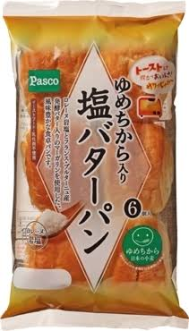 史上最高のパン決定戦!!