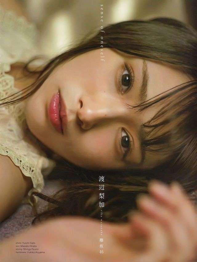 欅坂46、ドコモ新CMで綾野剛と共演 演技にも挑戦「とても楽しい撮影でした」