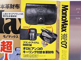二つ折り財布使ってる人〜!