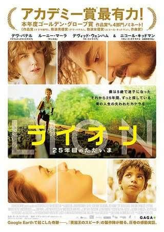 【映画】死ぬまでに一回見とけよ!って映画【おすすめ】