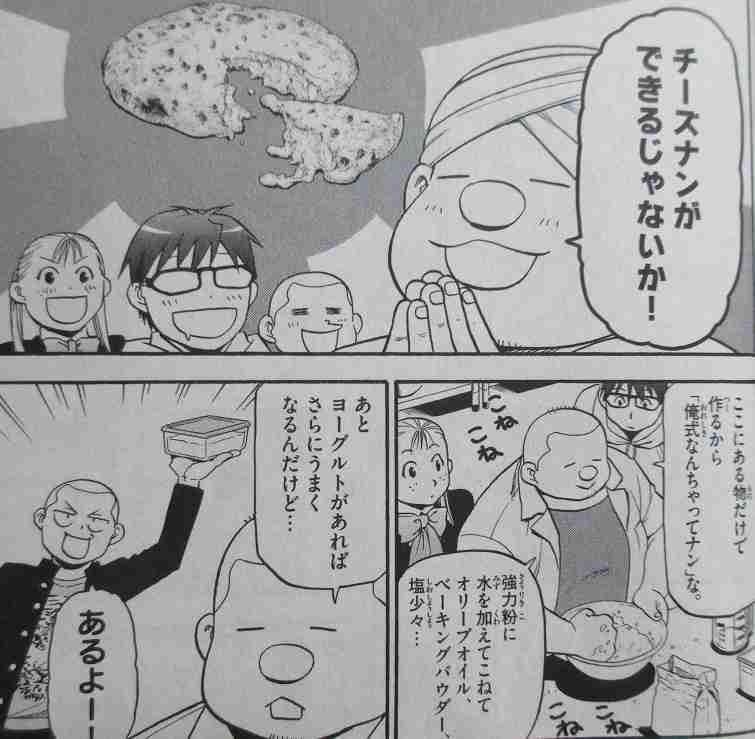 【スイーツ有】今日一日家にこもる人の雑談トピ【差し入れ歓迎】
