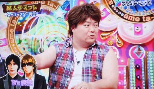 片岡愛之助 妻・藤原紀香と共にB'zライブで大興奮、めちゃめちゃ盛り上がる