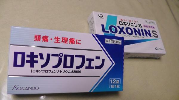 生理痛の薬何使ってますか?