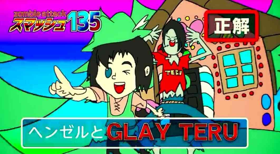 "GLAY・TERUのインスタ&ツイッターに""異変"""