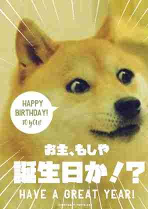 ファーストクラス乗ったのに、誕生日祝われなかった! 「泣いてしまいました」男性乗客、怒りの星1つ