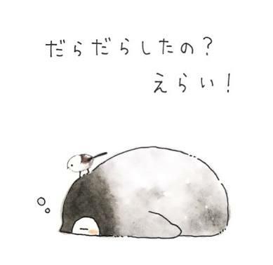【雪の妖精】シマエナガをご存知ですか?
