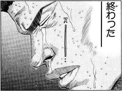 涙をこらえる方法教えて下さい。