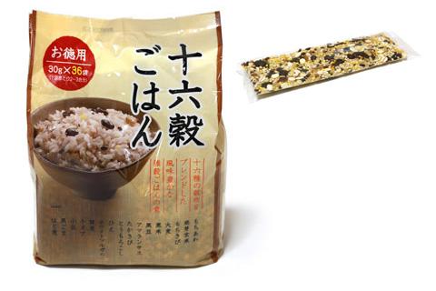 雑穀米、玄米…白米以外を普段食べている人!!!