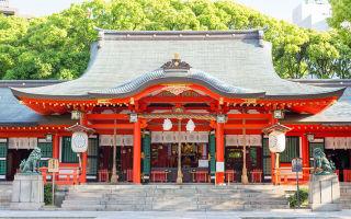 行きたい神社