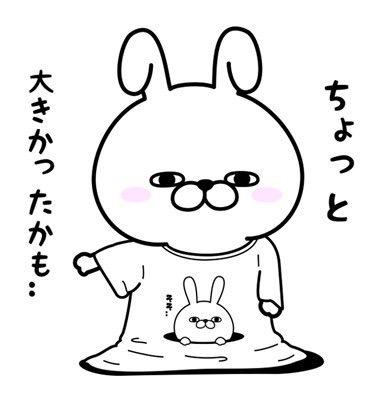 洋服のサイズXS〜Sの方!