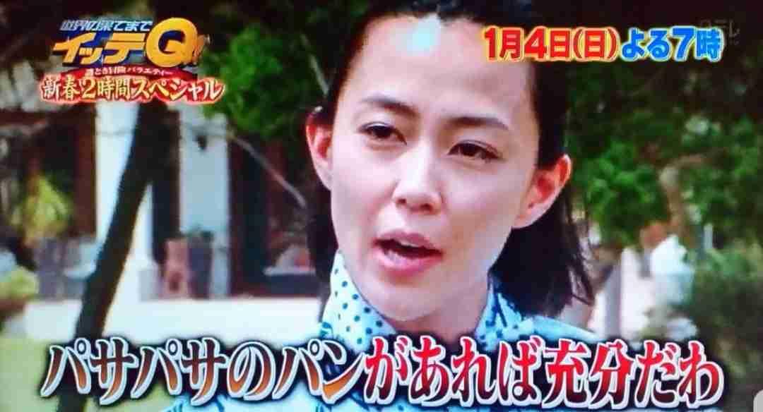 木村佳乃を語りたい