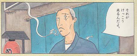 体験してみたい漫画やアニメの世界