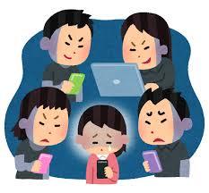 人の悪口、噂話が好きな人の心理