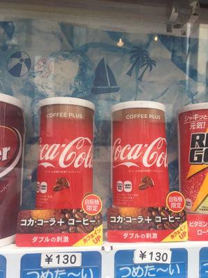 なぜ味噌を使ってしまったんだ 日本初の「八丁味噌コーラ」が2月23日発売