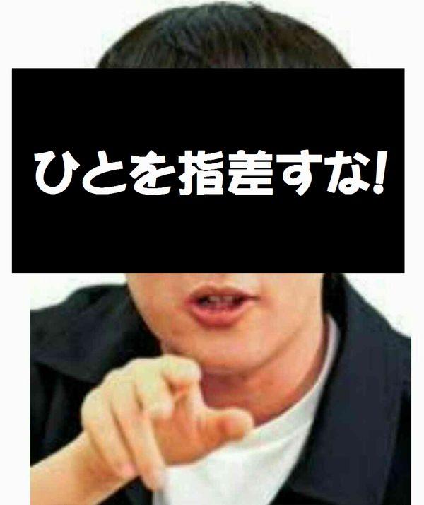 【自由に言い捨てトピ!】