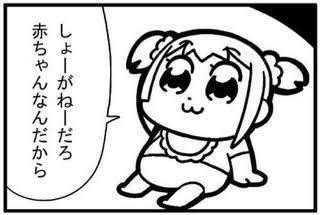 ガルちゃん0~2歳育児川柳