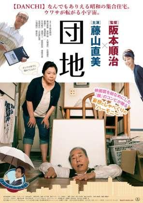 稲垣吾郎、グループ解散後初の単独映画主演決定「光栄」 阪本監督と初タッグ