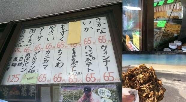 おすすめの沖縄グルメ