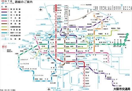 地下鉄あるある
