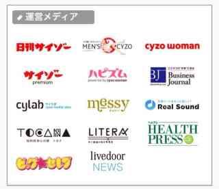 伊藤綾子のテレビ出演に嵐ファンが反発「気分悪いから見ない」「腹立つ」