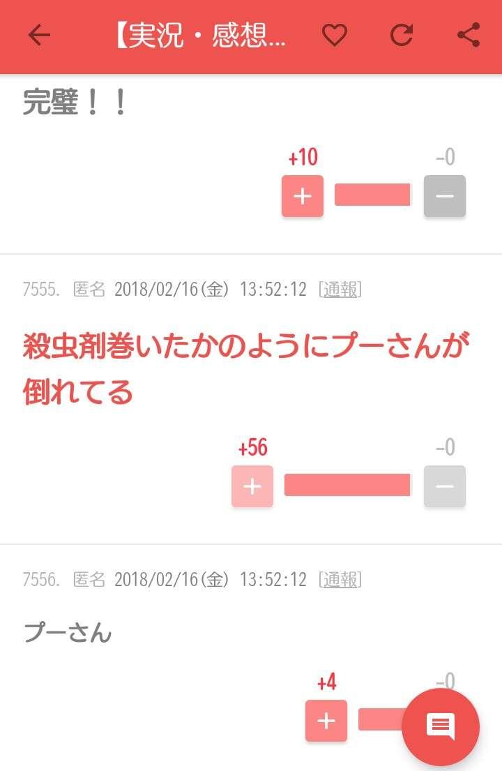 羽生結弦、連覇に向け復活のSP首位、宇野昌磨は3位