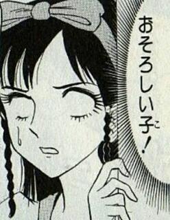 〇〇…おそろしい子!で締めくくるトピ