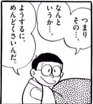 【2月】意識低い系トピ