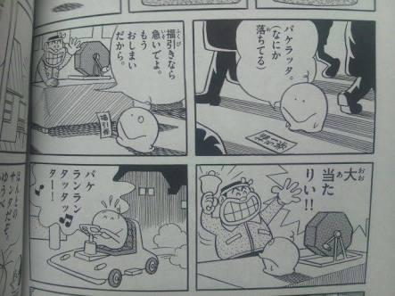 藤子・F・不二雄作品好きな人