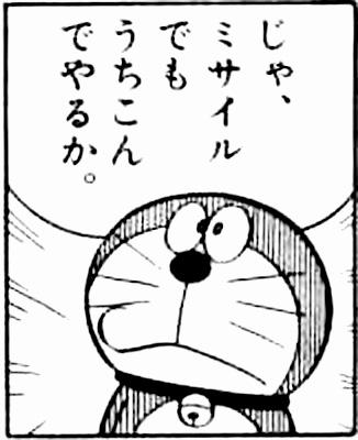 歩行者にエアガン乱射の16~20歳男3人逮捕 神戸