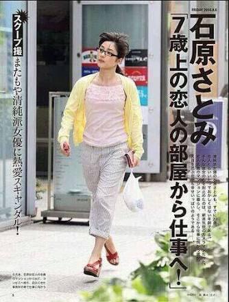 設楽悠太、16年ぶりの日本記録更新で報奨金1億円ゲット!東京マラソンで2時間6分11秒