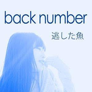 back number好きな人〜!