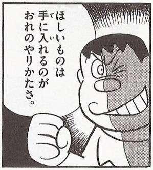 [実況&感想]実録!無念を晴らせ!!密着!交通事故鑑定人
