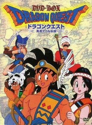 【80~90年代】懐かしのアニメ