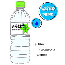 NTTが「土に返る電池」 生物由来の材料で開発
