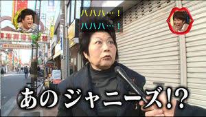 関ジャニ∞・村上信五、ジャニーズの重鎮に「潰された鼻くそみたいな扱い」受けた屈辱語る