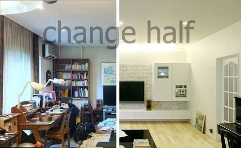 中古住宅を買ってリノベーションした方いますか?