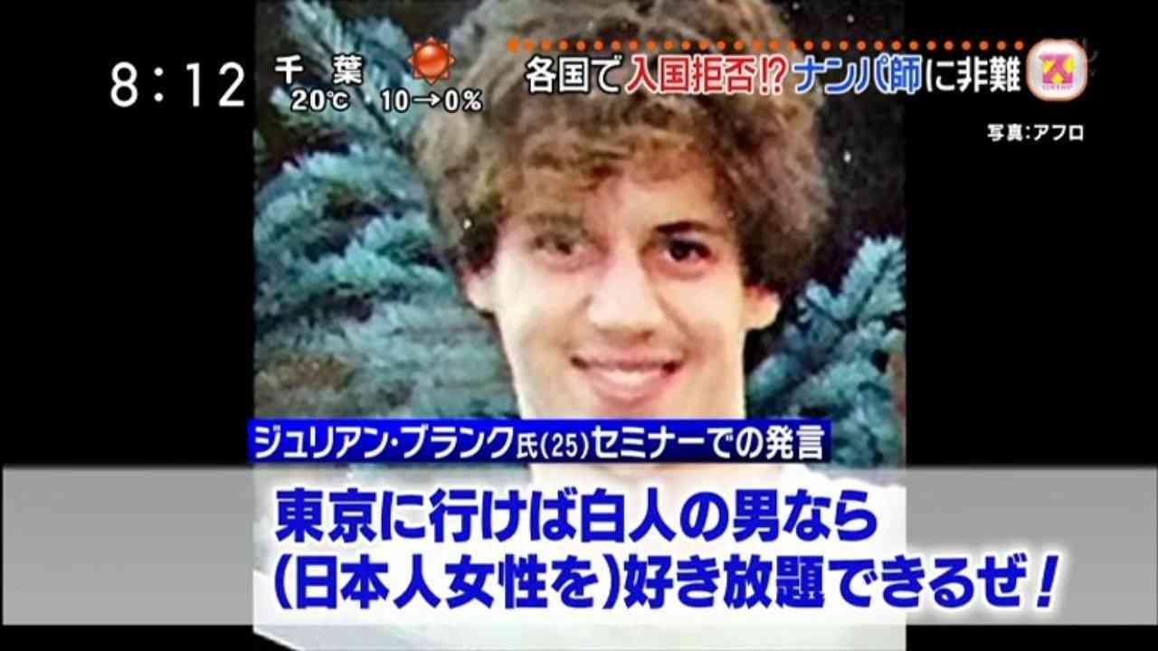 (下ネタ注意)日本人以外に抱かれた事ある人