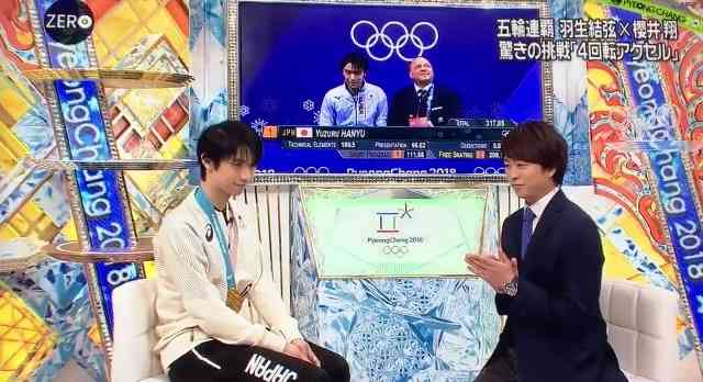 「僕の部屋を一緒に使って」櫻井翔が平昌五輪でスタッフに神対応