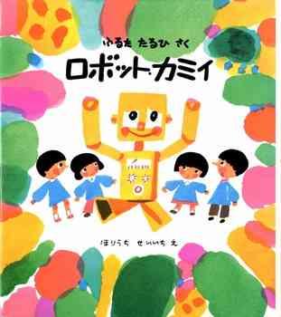 おすすめの児童書