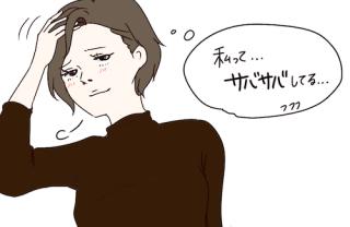 豊原功補と不倫 小泉今日子がキャッシュで購入した「2億円御殿」で通い愛か