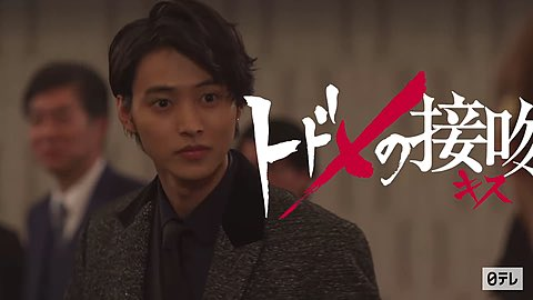 「王子様ですか?」山崎賢人、新田真剣佑にお姫様抱っこさせ余裕の笑みでファンまで虜にする
