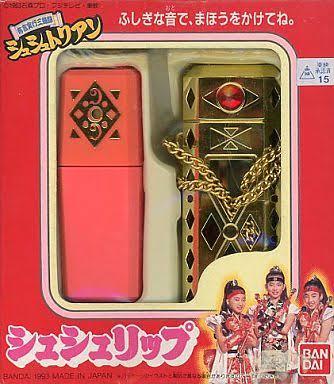 【80〜00年代中心】魔女っ子おもちゃを愛でませんか?